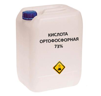 ортофосфорная кислота Минск